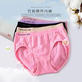 【潮客】竹炭低腰女仕三角褲(一組12件)