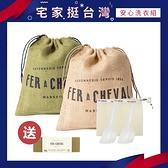 Fer à Cheval 法拉夏 宅家挺台灣-安心洗衣組【BG Shop】皂絲750gx2+皂絲袋組x2