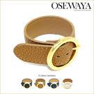 手環 日本製手錶造型金屬皮革手環【日本正版Osewayaお世話や】