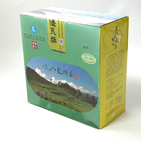 (優良獎半斤)新北好茶石碇比賽茶-春茶