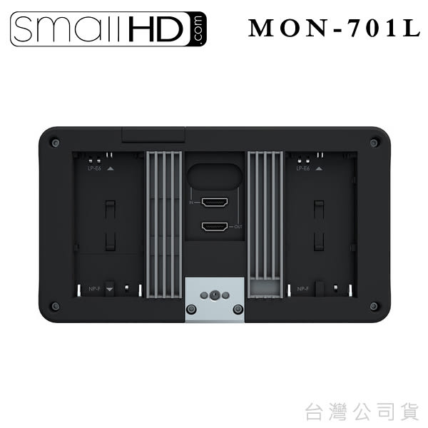 EGE 一番購】SmallHD 701 Lite【單螢幕】HD HDMI Monitor【公司貨】