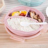 保溫飯盒日式便攜分層麥香保溫飯盒成人上班便當盒可微波爐加熱健康快餐盒 歌莉婭 歌莉婭