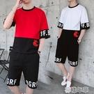 男童套裝運動套裝男夏季新款潮流帥氣短袖T恤男韓版青少學生短袖套裝 快速出貨