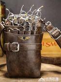美發工具包理發師剪刀包發型師剪子包剪發腰包挎包個性時尚潮流ATF 三角衣櫃