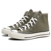 CONVERSE CHUCK TAYLOR ALL STAR 1970S 軍綠 高筒 帆布鞋 男女 (布魯克林) 162052C