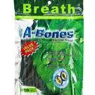 美國 A-Bones 口氣清新潔牙五星棒-20支入