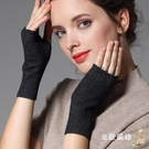 保暖手套女 羊絨半指手套男女秋冬季可愛韓版羊毛保暖無指短款學生針織露指線