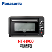 【Panasonic 國際牌】電烤箱 NT-H900