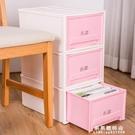茶花收納櫃抽屜式內衣衣服整理櫃收納盒儲物箱大號塑料寶寶兒童 果果輕時尚NMS