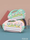 電子琴 兒童電子琴玩具早教益智嬰兒音樂女孩寶寶初學鋼琴多功能3琴0-1歲 mks雙11