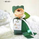 森系喜糖盒歐式創意喜糖盒子婚慶用品婚禮糖盒結婚花朵形狀喜糖盒【櫻花本鋪】