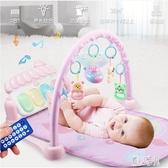 嬰兒腳踏鋼琴健身架器益智新生兒寶寶玩具男女孩CC4586『麗人雅苑』