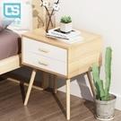 床頭櫃 收納櫃 ins風北歐簡約現代日式床頭櫃收納抽屜簡易床小邊幾子經濟型儲物!~`