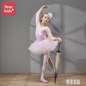 新款女童舞蹈服女秋冬季長袖拼色芭蕾舞裙女孩練功服考級服演出服 LR14046【優品良鋪】