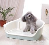 帶抽屜式寵物狗狗廁所中型犬尿盆自動沖水狗便盆大號大型便便神器CY『小淇嚴選』