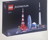 [COSCO代購] C129490 LEGO 建築系列東京21051