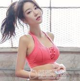 EVS高強度專業防震運動內衣女無鋼圈背心式健身跑步瑜伽運動文胸   草莓妞妞