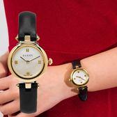 GUCCI Diamatissima 奢華珍珠貝金框真皮腕錶/22mm YA141505 熱賣中!