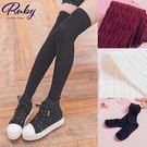 襪子 素色麻花中筒膝上大腿襪-Ruby ...