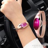 智慧手環 時尚智慧手環女性金屬首飾品送禮多功能運動藍芽手錶計步 1995生活雜貨
