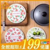 ✤宜家✤水果加厚木塑板隔熱墊 廚房餐墊 防滑墊 杯墊 防燙鍋墊