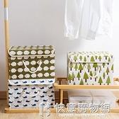 居家家 棉麻摺疊收納箱卡通玩具儲物箱 布藝衣物整理箱衣服收納盒 NMS快意購物網
