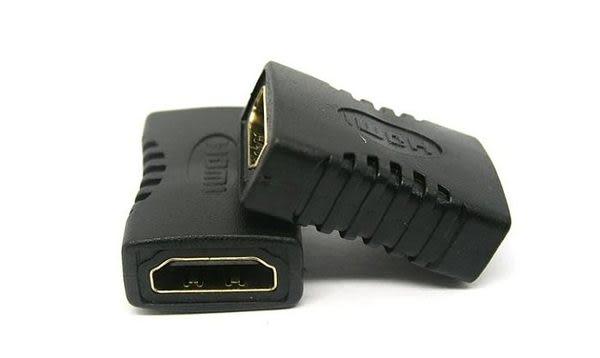 【3C生活家】 HDMI 180度平角 HDMI母轉HDMI母轉接頭 數位影像連接 電腦 主機 螢幕 投影機