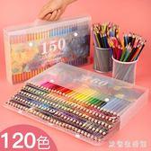鉛筆套裝 彩色鉛筆彩鉛繪畫水溶性套裝專業畫筆彩筆兒童幼兒園油性手繪 CP3502【歐爸生活館】