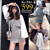 克妹Ke-Mei【ZT57325】2020初春爆款 韓妞連帽外套+包臀背心洋裝套裝