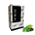 符合國家檢驗及SGS檢驗標準 思研茶(3...