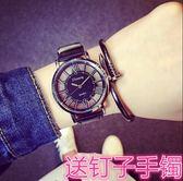 創意個性手錶男表學生韓版女表複古簡約時尚 流ulzzang情侶一對
