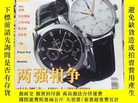 二手書博民逛書店chronos罕見手錶雜誌 2004-2015年第二期(含創刊號