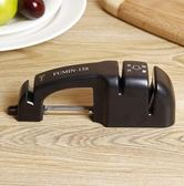 家用廚房磨刀器HL3064『愛尚生活館』