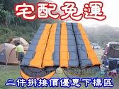 【JIS】A226 加厚保暖 新款伸手睡袋 信封式睡袋 可伸手 穿 拼接 中開拉鍊 露營 登山 兩件優惠