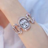 新款韓國熱銷鏈手錶高檔鏈錶滿鑽女錶《小師妹》yw85