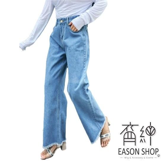 EASON SHOP(GU6960)實拍水洗單寧毛邊抽鬚流蘇撕邊雙口袋牛仔褲女高腰寬鬆九分褲顯瘦修身小喇叭寬褲