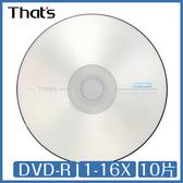 That s  製DVD R 1 16 倍速10 片桶裝光碟DVD 太陽誘電