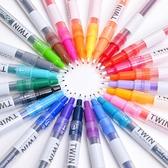 【BlueCat】彈性雙頭粗細水性塗鴉筆12色組