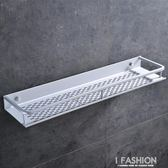 浴室置物架壁掛調料盒瓶罐收納架吸壁式衛生間免打孔吸盤式儲物架·Ifashion