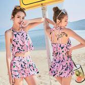 少女分體游泳衣韓版修身平角兩件套時尚印花性感露腰溫泉泳裝  米蘭shoe