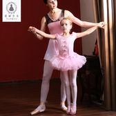 舞蹈服兒童短袖女童春夏季芭蕾舞裙中國舞蓬蓬裙幼兒考級練功服裝