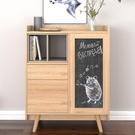 鬥櫃 北歐鬥櫃實木儲物櫃簡約現代客廳裝飾...