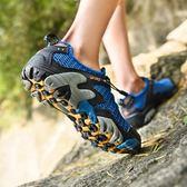 網面鞋防滑戶外登山鞋運動鞋休閒網眼鞋徒步鞋 ☸mousika