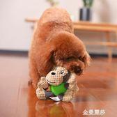 狗狗玩具小狗磨牙耐咬發聲貴賓泰迪博美哈士奇幼犬玩具球寵物用品 金曼麗莎