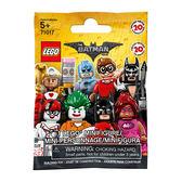 樂高積木LEGO 樂高人物系列 71017 樂高人偶包 樂高蝙蝠俠電影(款式隨機1入)
