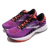 Brooks 慢跑鞋 Launch 6 紫 銀 輕量透氣 避震支撐 女鞋 運動鞋【PUMP306】 1202851B542