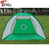 室內高爾夫球練習網 Golf 打擊籠 揮桿練習器 收納攜帶方便