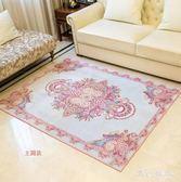 北歐地毯臥室客廳地毯滿鋪可愛房間床邊茶幾沙發地墊WL2706【黑色妹妹】