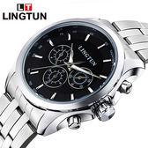 1111購物節-手錶男士機械錶時尚潮流多功能機械手錶男士夜光機械男錶