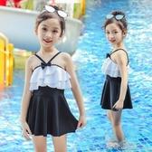 兒童泳衣兒童泳衣女游泳衣連體裙式套裝泳衣可愛女童泳衣幼兒中大童暖心生活館